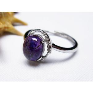 スギライト 指輪 (15号) t427-2776 seian 04