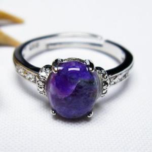 スギライト 指輪 (12号) t427-2833 seian