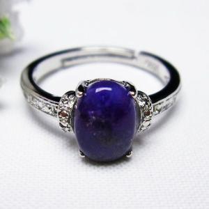 スギライト 指輪 (13号) t427-2951|seian