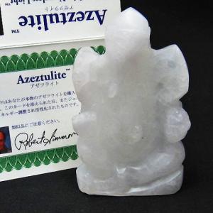 ヘブンアンドアース社(H&E社)新着商品! アゼツライト アゾゼオ ガネーシャ彫り置物 t462-487 あすつく