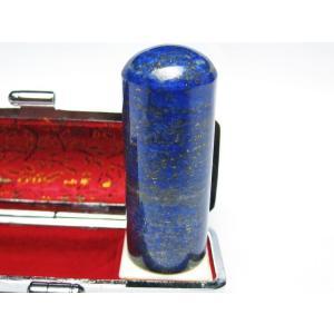 ラピスラズリ 印材 (20mm) 瑠璃 パワーストーン 貴石印 印鑑 実印  パワーストーン 天然石 t49-255|seian