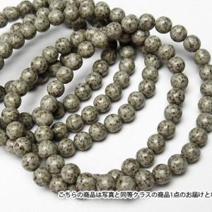 北投石ブレスレット6mm 良質濃い目 マイナスイオン測定済み ラジウム効果 台湾産 《rv》 T515-548|seian