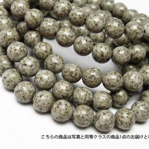 北投石ブレスレット8mm 良質濃い目 マイナスイオン測定済み ラジウム効果 台湾産 《rv》 T515-549 seian