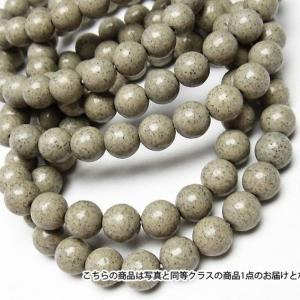 北投石ブレスレット8mm 良質濃い目 マイナスイオン測定済み ラジウム効果 台湾産 《rv》 T515-556|seian