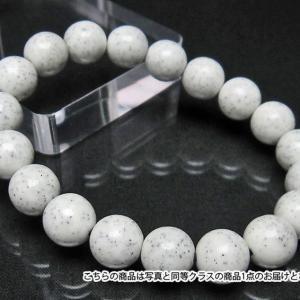 台湾産  北投石 天然ラジウム効果  ブレスレット 10mm  パワーストーン 天然石 t515-562|seian