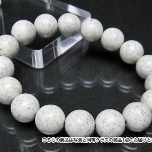 台湾産  北投石 天然ラジウム効果  ブレスレット 12mm  パワーストーン 天然石 t515-563|seian