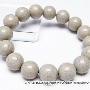 台湾産  北投石 天然ラジウム効果  ブレスレット 14mm  パワーストーン 天然石 t515-569|seian