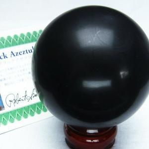 ヘブンアンドアース社(H&E社)ブラックアゼツライト アゾゼオ 丸玉78mm t578-3412 あすつく