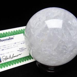 1.4Kg ヘブンアンドアース社 証明書付 アゼツライト アゾゼオ  丸玉 100mm  t601-2356|seian
