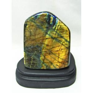 1.5Kg ラブラドライト 原石 t623-5150|seian