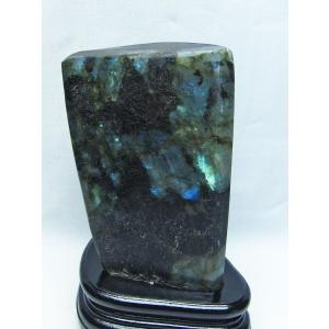 1.4Kg ラブラドライト 原石 t623-6565|seian
