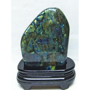 1.2Kg ラブラドライト 原石 t623-7528|seian