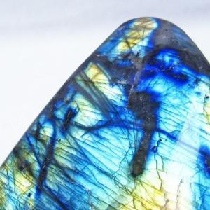 ラブラドライト 原石 t623-7647|seian
