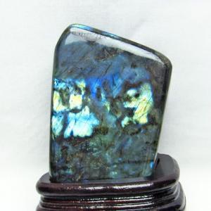 1.6Kg ラブラドライト 原石 t623-8449|seian