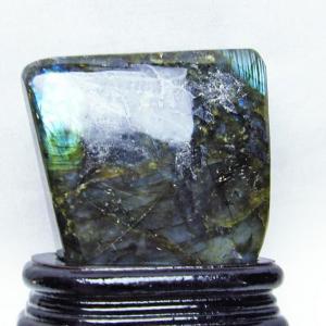 1.2Kg ラブラドライト 原石 t623-8468|seian