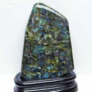 1.8Kg ラブラドライト 原石 t623-8707|seian