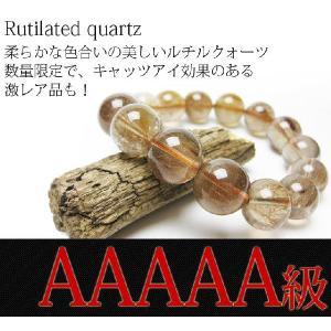 パワーストーン 天然石 パワーストーン 5A 金針ルチルブレスレット メンズ [T667]《rv》|seian
