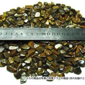 タイガーアイさざれサイズ:中 パワーストーン 天然石 t710-2|seian