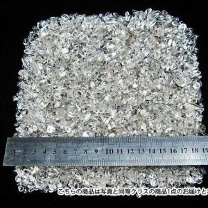 ヒマラヤ水晶さざれサイズ:小 パワーストーン 天然石 t711-1|seian