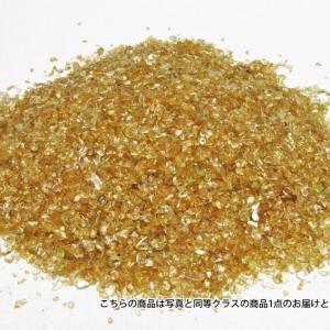 シトリンさざれサイズ:超小 パワーストーン 天然石 t713-4|seian