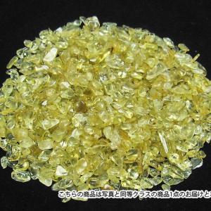 シトリンさざれサイズ:小 《rv》 パワーストーン 天然石 t713-6|seian