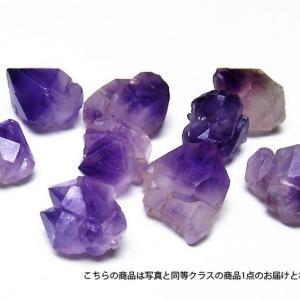 シリウスアメジスト 原石(500gパック) パワーストーン 天然石 t714-8|seian