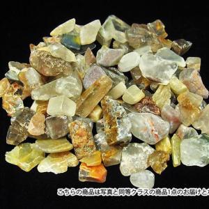 ルチルクォーツ(金針ルチル水晶)さざれサイズ:大 パワーストーン 天然石 t716-5|seian