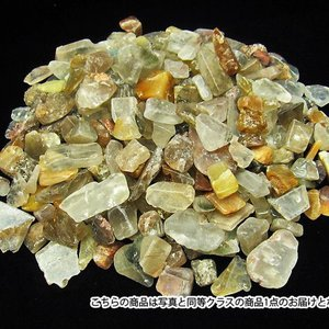 1Kg ルチルクォーツ(金針ルチル水晶)さざれサイズ:大 パワーストーン 天然石 t716-7|seian