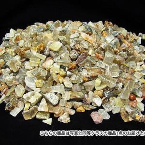 5Kg ルチルクォーツ(金針ルチル水晶)さざれサイズ:大 t716-9|seian