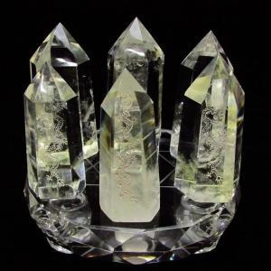 シトリン水晶 浮彫り龍  六角柱 七星陣 t72-325|seian