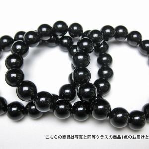 モリオン ブレスレット 本物  天然 黒水晶 12mm  パワーストーン 天然石 t748-1749|seian