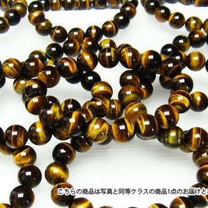 タイガーアイ 黄虎目石 ブレスレット 12mm  t783-51|seian