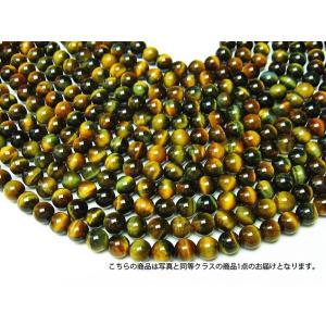ミックスタイガーアイ ネックレス 6mm 《rv》 パワーストーン 天然石 t788-5|seian|02