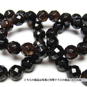 ライトニング水晶 ブレスレット 12mm  パワーストーン 天然石 t792-26|seian