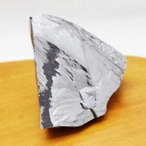 テラヘルツ鉱石  原石 t803-7563|seian