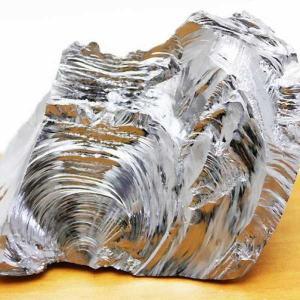 テラヘルツ鉱石  原石 t803-7571|seian