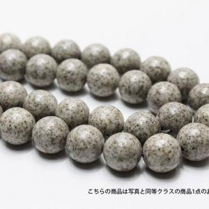 パワーストーン 北投石 一連12.5mm ビーズ 癒しのマイナスイオン測定済み ラジウム効果 台湾産 《rv》 T826-4|seian