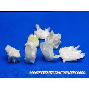 ヒマラヤ水晶クラスター t852-7|seian|02