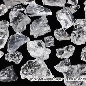 1Kg アメリカ ツーソンショー入荷品 アーカンソー産 ロッククリスタル 氷型 さざれ パワーストーン 天然石 t857-1|seian