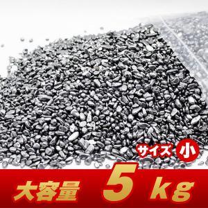 5Kg テラヘルツ鉱石 高純度 さざれサイズ:小 パワーストーン 天然石 t864-10|seian