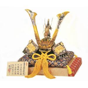 端午の節句 豪華 「竜神兜」 金襴しき台付き 本手彫り 彫金兜 双龍 高岡銅器 かぶと飾り 子供の日 R107【31-04】|seibidou-surprise