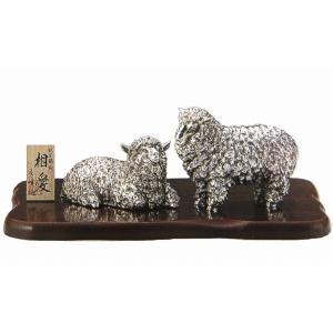 「相愛・羊」 ブロンズ像   【送料無料】  【R151】|seibidou-surprise