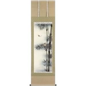 掛け軸 山下幸夫 「竹に雀」 日本画 真筆 尺五立 桐箱入り 掛軸 表装 肉筆画 縁起よし R903