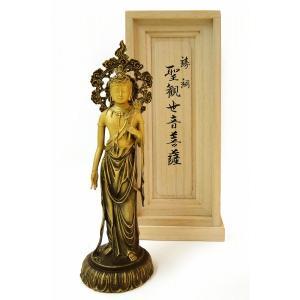 置物 高村光雲 聖観世音菩薩 金粉色 仏像 仏具 彫刻 銅像 彫像 ブロンズ像 オブジェ フィギュア 観音さま R1414|seibidou-surprise