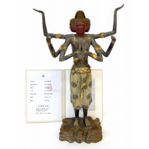 置物 喜多敏勝 阿修羅像 蝋型鋳銅製 仏像 保証書付き 佛 彫刻 銅像 彫像 ブロンズ像 オブジェ R1416 m|seibidou-surprise