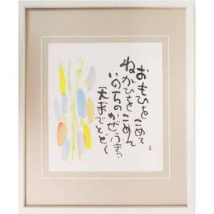 安川眞慈 「おもひをこめて・・・」 日本画 真筆 【現品限り】   【A434】|seibidou-surprise