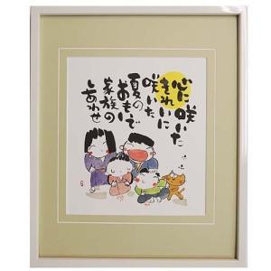 安川眞慈 「心に咲いた・・・」 日本画 真筆 【現品限り】   【A438】|seibidou-surprise