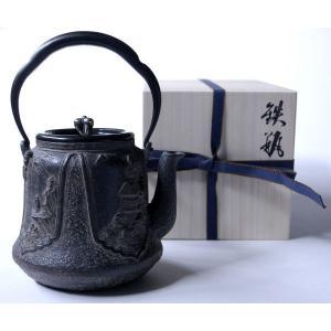 鉄瓶 「富士型」 銅蓋 蝋型鋳鉄製 大国復刻大峰造 桐箱入り 新品 現品限り 送料無料 A866|seibidou-surprise