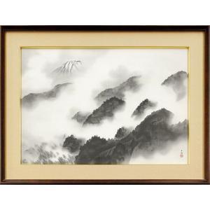 横山大観 「雨霽る」 コロタイプ(大塚巧藝新社) 新品 額付き 日本画の名作 あめはれる A910 /200|seibidou-surprise