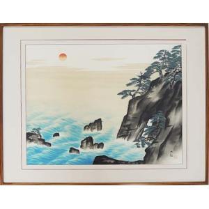 横山大観 「朝陽映島」 ジクレー 額付き 複製名画 日本画の名作 水墨画 A1854|seibidou-surprise